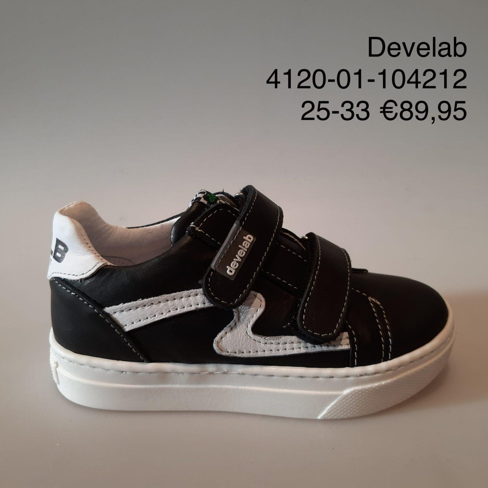 Jongens Schoenen 2